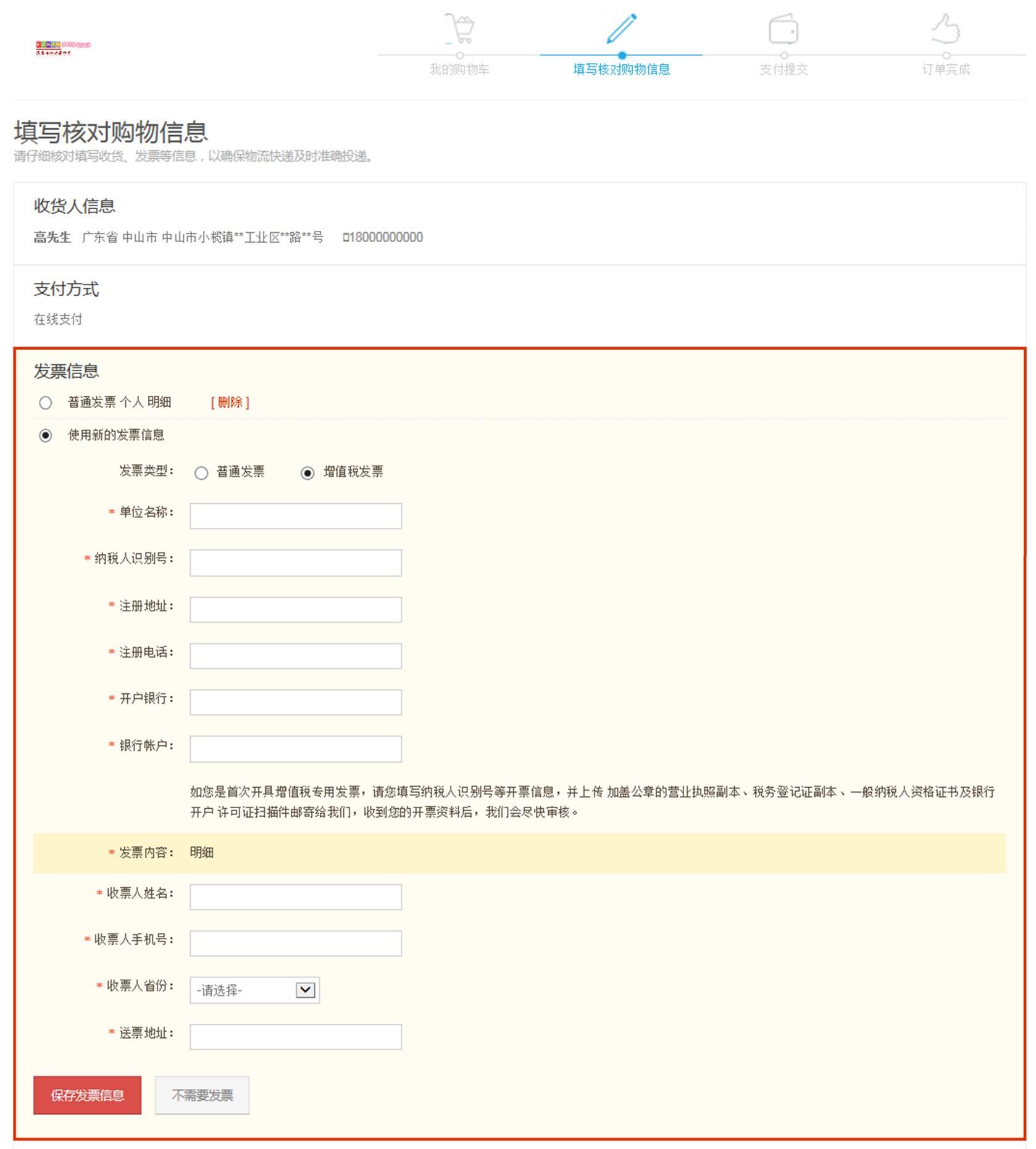 http://images.pcb.cn/shop/article/04899262570021810.jpg