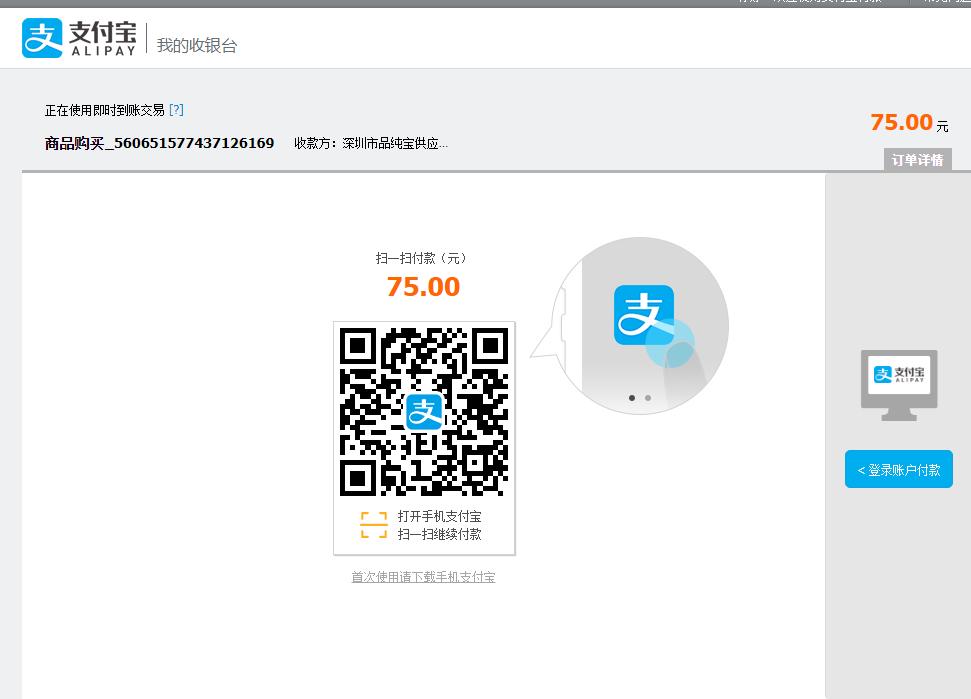 http://images.pcb.cn/shop/article/06515777443788795.png