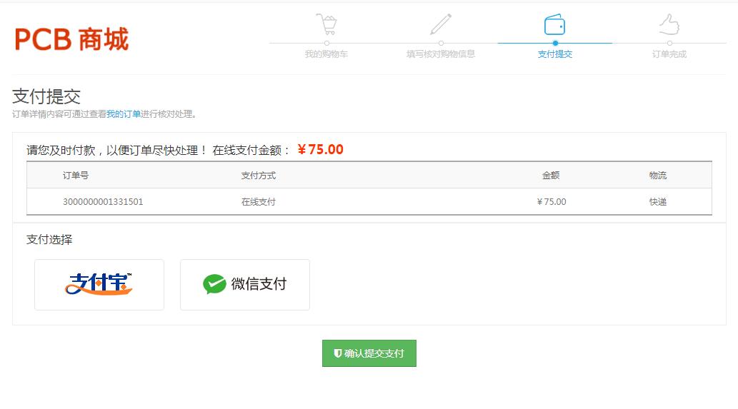 http://images.pcb.cn/shop/article/06515777444766556.png
