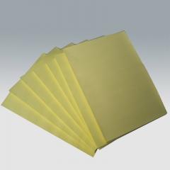 粘尘纸本 240*330mm 50张/本 黄色