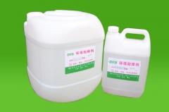 品纯宝700 环保无铅助焊剂 20kg/桶