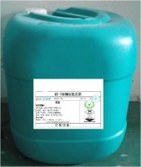 正达化研 HY-708 铜面抗氧化剂  20L/桶