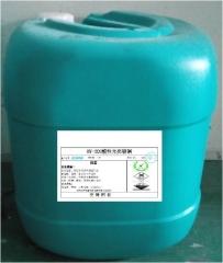 正达化研  HY-202 酸性光亮镀铜药水(金板专用)20L/桶