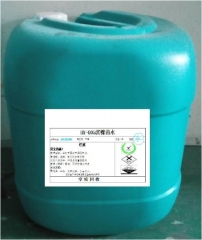 正达化研 HY-605 A 沉镍药水 25L/桶