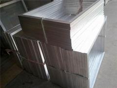 品纯宝800 丝印铝框/网框 交叉型 30*50*3.0mm