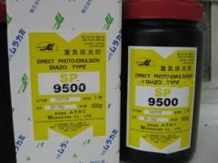 原装 村上 SP-9500 感光浆 900g/罐