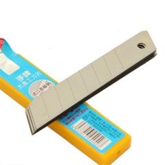SDI手牌 18mm*0.5mm*8节 美工刀片 10片/盒