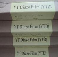 殷田YTD  重氮片/偶氮片/菲林/底片/黄片