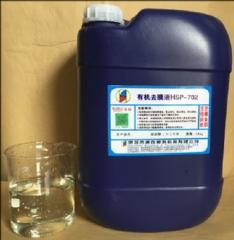康启硕特 有机去膜液 HSP-702 25kg/桶