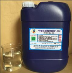 康启硕特 中粗化添加剂 HSP-788 25kg/桶