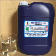 康启硕特 微蚀安定剂 HSP-966 25kg/桶