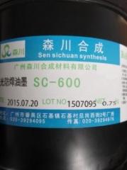森川合成 液态感光阻焊油墨 SC-600 GA-23-WL 中绿