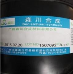 森川合成  普通热固型阻焊油墨 SC-500 W-08-WL 白色