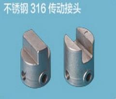 品纯宝 不锈钢316传动接头 水平线通用外围功能系列 Ø16*D14mm,连接后总长40mm