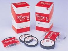 日本进口 积水遮光胶带 12mm*35m/卷