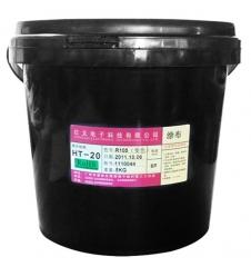 广州红太 液态感光线路油墨