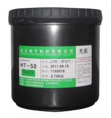 广州红太 液态感光阻焊油墨 哑光型