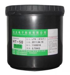 广州红太 液态感光阻焊喷涂油墨