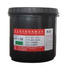 广州红太 热固化文字油墨
