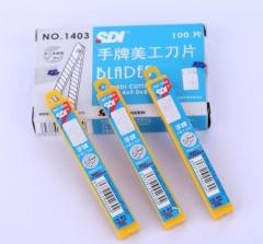 SDI手牌1403 宽9mm*0.4mm  13节美工刀片  10片/盒