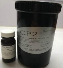 原装 美国IKONICS CP2感光浆 950ml / 罐