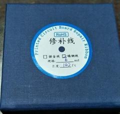 国产PCB锡铜线 4mil