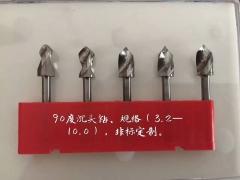 二刃沉头钻 90° 3.2mm
