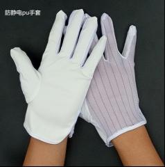 PU防静电手套/无硫手套