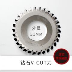 钻石v-cut刀/金刚石刀