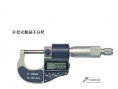 国产(广陆) 0-25mm 数显千分尺
