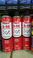 美国原装正品CRC 5-56多功能润滑油