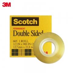 3M 665# 双面胶带 12.7mm*22.8m / 卷