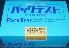 总氮测试包(纸)日本共立