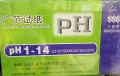 PH试纸 PH1-14