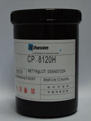 碳油/导电碳浆(CP-8120H)日本汉高