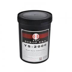 原装 欧莱尔感光浆/感光胶 YS-2000