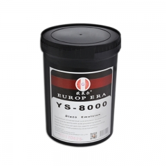原装 欧莱尔感光浆/感光胶  YS-8000