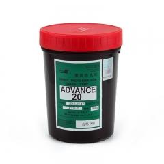 原装 村上 AD20感光浆 900g / 罐