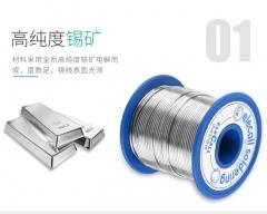 电烙铁焊无铅锡丝线0.8mm